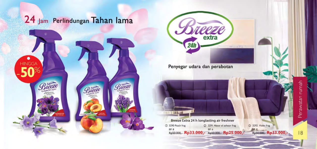 Breeze Extra My Way Indonesia
