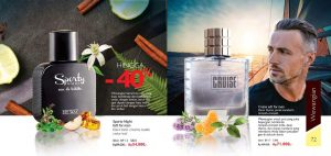produk parfum sporty cruise my way indonesia