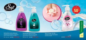 produk soft hand wash my way indonesia